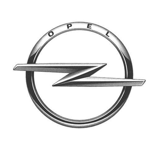 Descuento en la compra de tu Opel